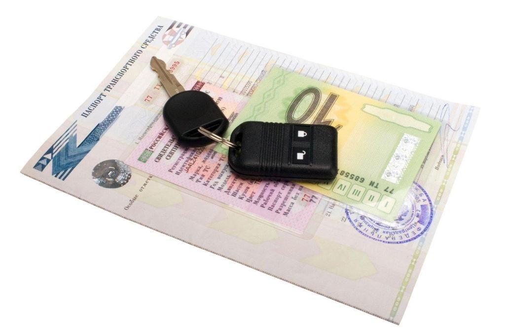 Поменял паспорт взял кредит