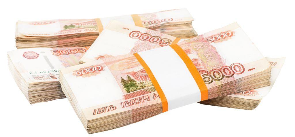 Реально деньги под залог автоломбард спб низкий процент
