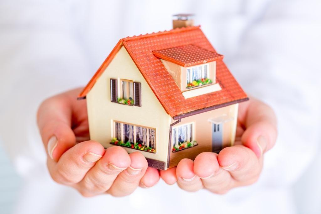 Ипотека под залог имеющейся недвижимости 1