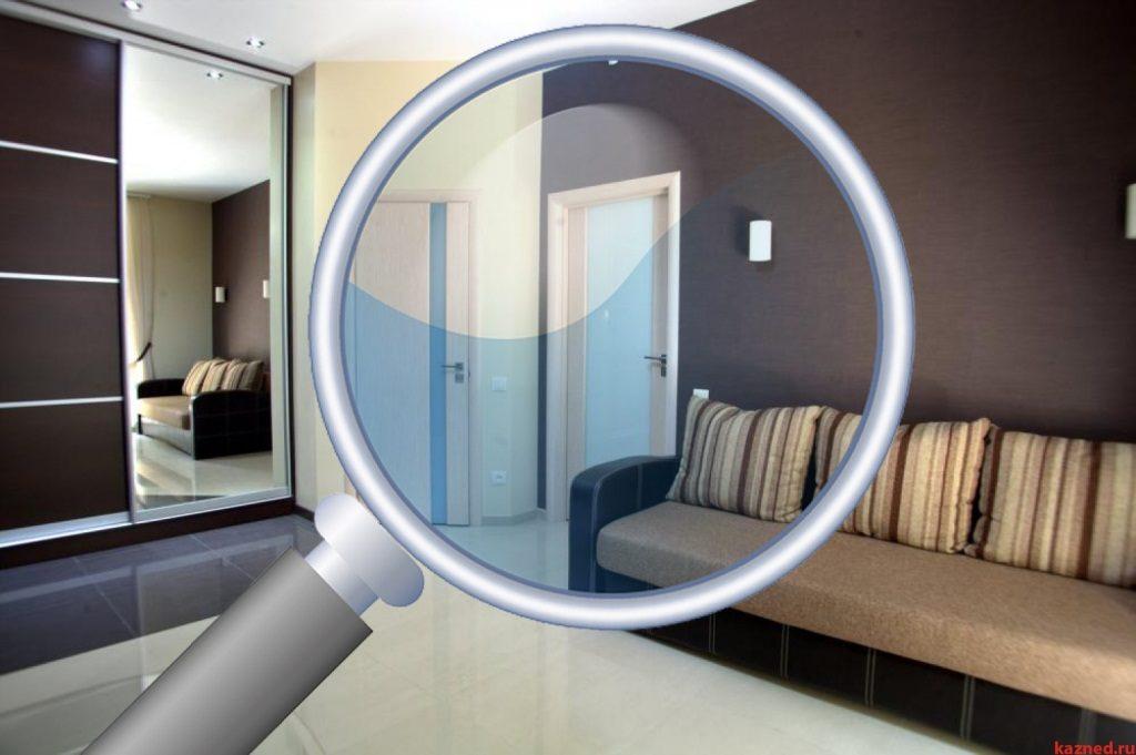 Оценка квартиры для ипотеки 1