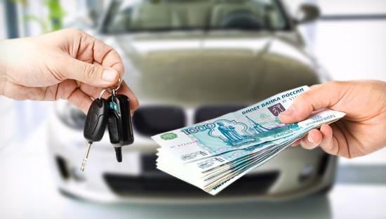 деньги под залог автомобиля москва mos-zalog.ru кредит под залог земли без подтверждения