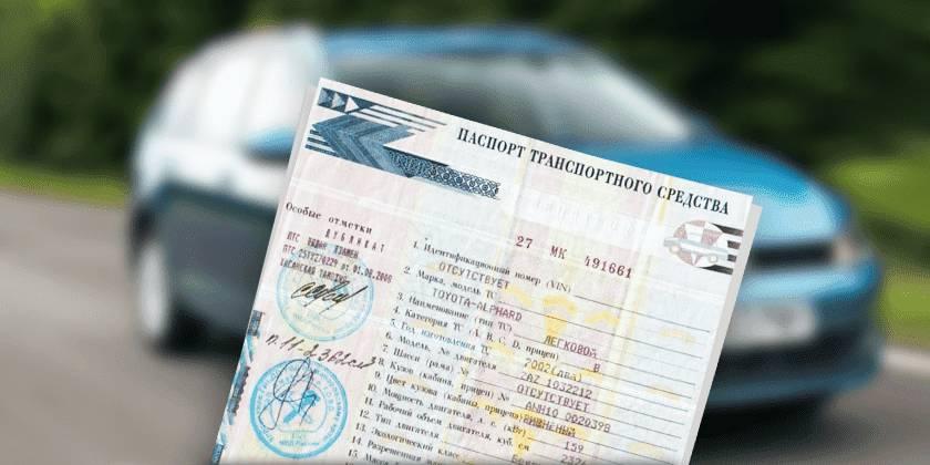 автосалоны автогермес в москве отзывы