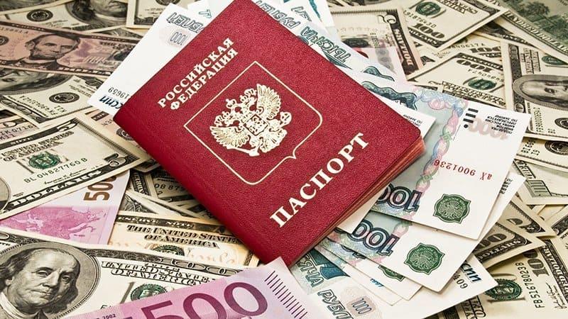 kredit-po-pasportu-bez-spravok-o-doxodax