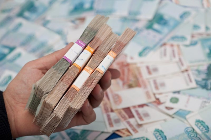 Получить кредит наличными сочи взять кредит на квартиру в польше