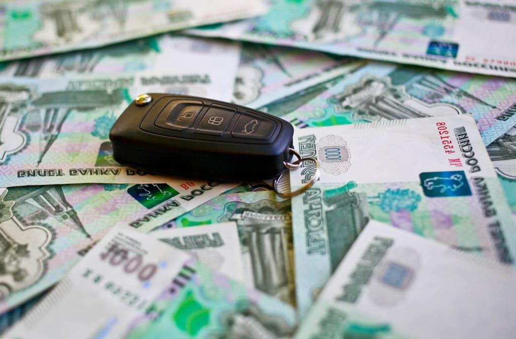 наличные под залог авто кредит
