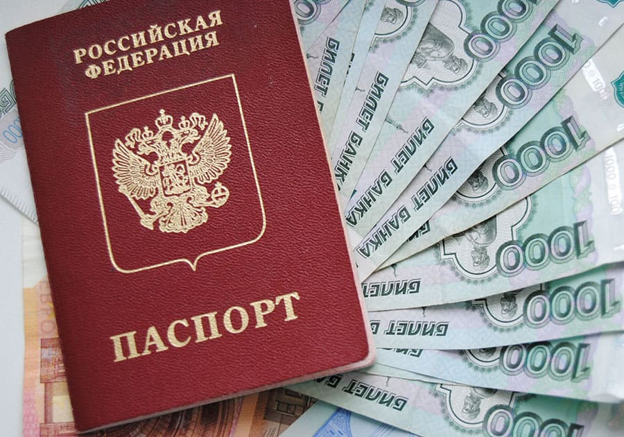 kredit-nalichnymi-bez-spravok-po-pasportu-1