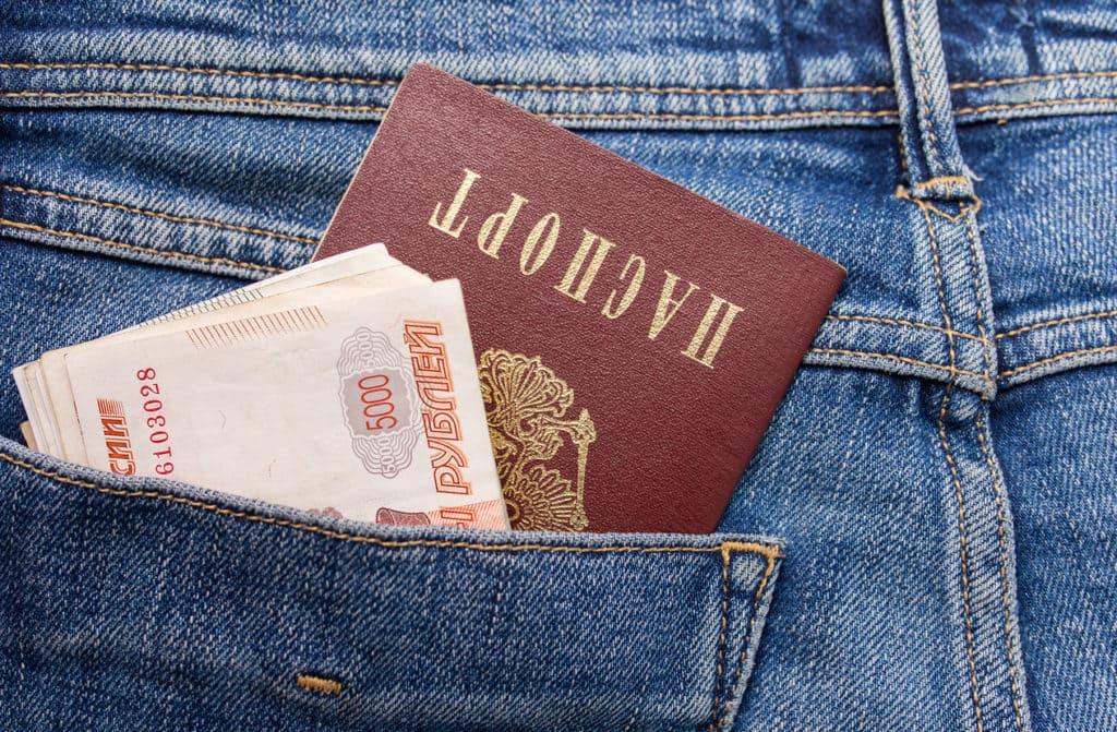 kredit-nalichnymi-bez-spravok-po-pasportu-2
