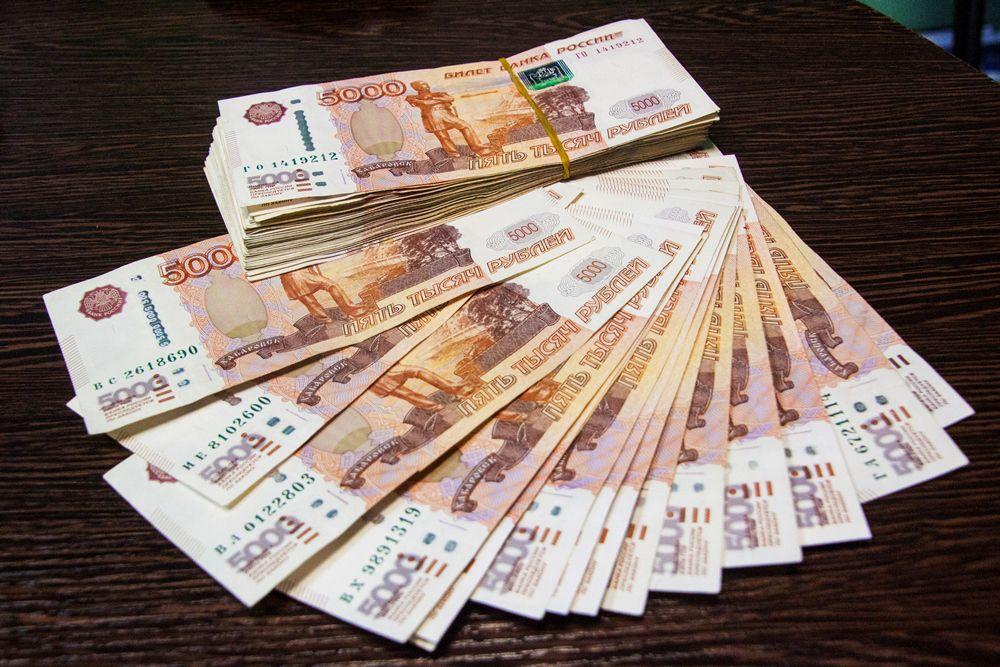 Деньги под залог недвижимости спб легально для граждан рф кредит с плохой историей под залог авто
