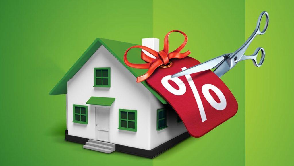 kak-refinansirovat-ipoteku-1