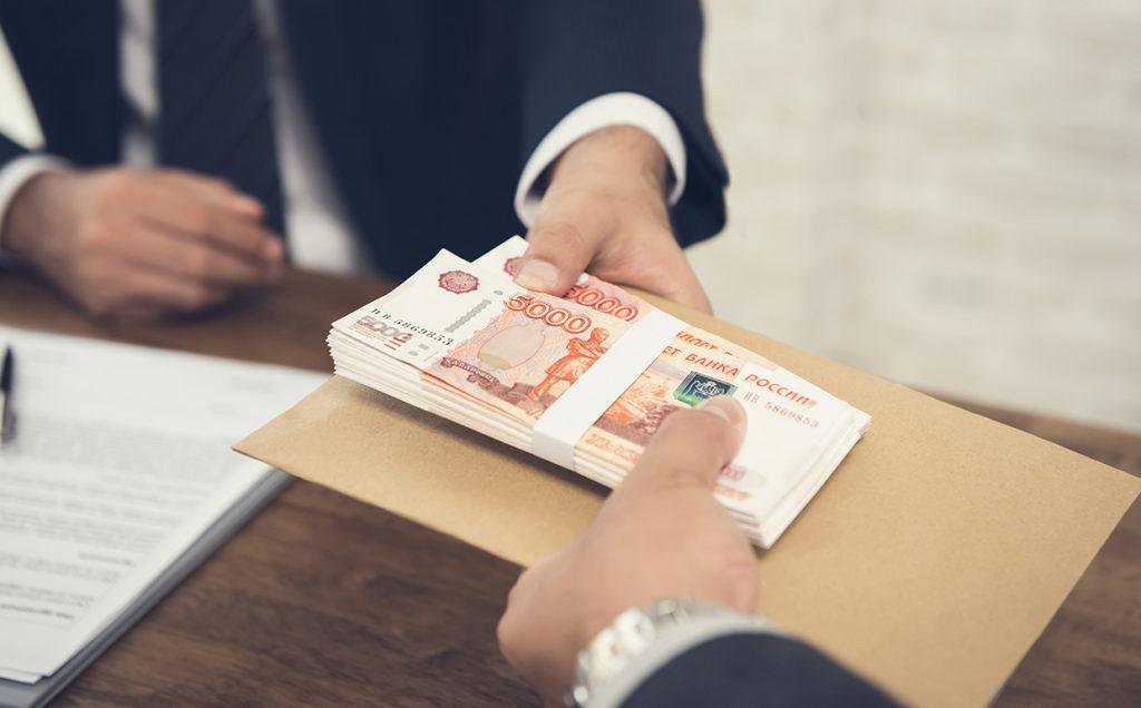 kak-refinansirovat-kredit-pod-bolee-nizkij-procent-1