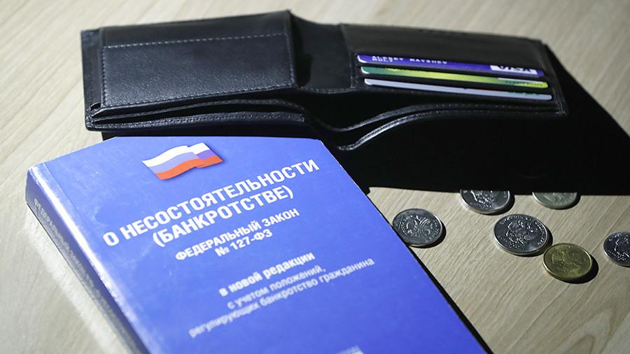 nazvany-usloviya-dlya-polnogo-spisaniya-dolgov-po-kreditam