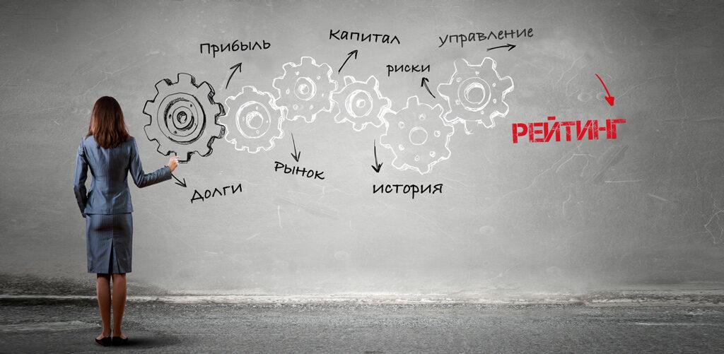 mfo-privlekayut-zayomshhikov-s-vysokim-kreditnym-rejtingom